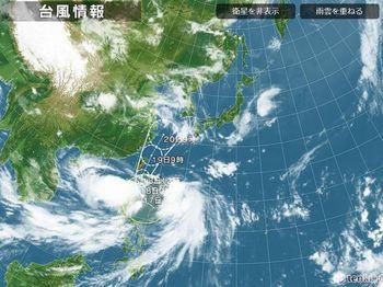 崩壊台風.JPG